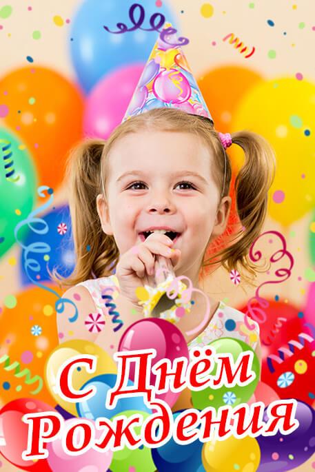 Девочка в шариках постер