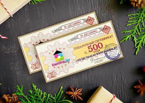 Подарочные сертификаты от компании damina.by